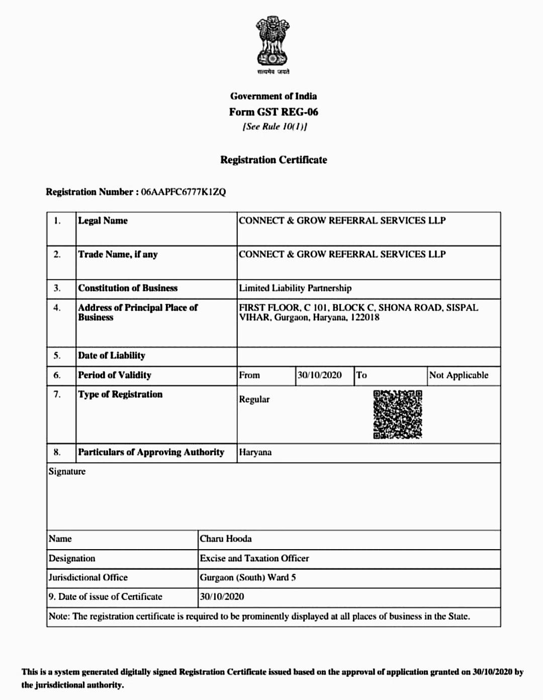 Vendor Document